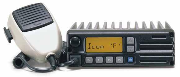 Icom IC-F102052, 32 Channel (Optional 160), 45 Watt.  List Price $599.00